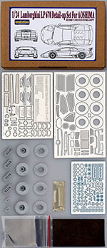 HOBBY-D 1/24 LAMBORGHINI LP670 FULL DETAIL UP SET for AOSHIMA