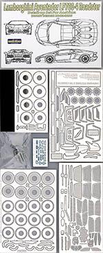 HOBBY-D 1/24 LAMBORGHINI AVENTADOR LP700-4 ROADSTER TRANSKIT