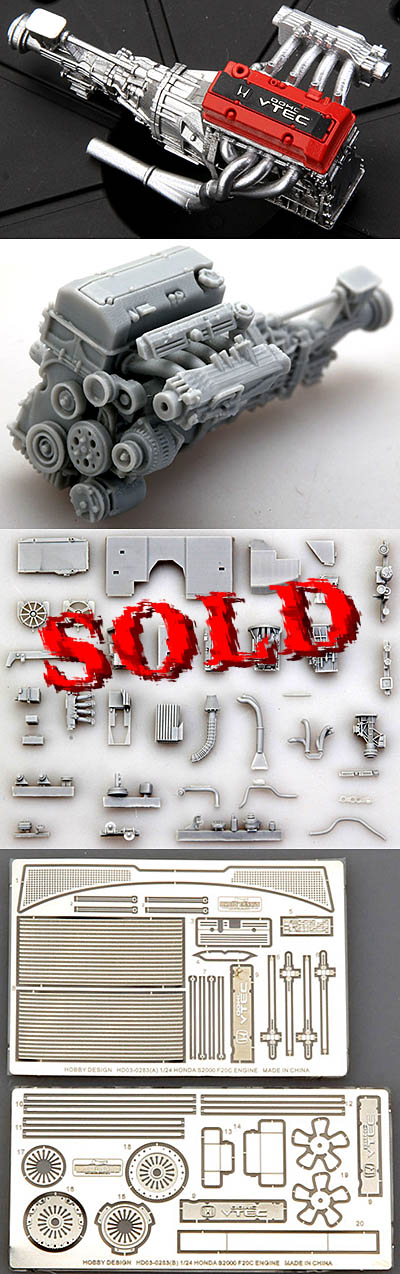 HOBBY-D 1/24 S2000 HONDA F20C ENGINE FULL KIT DETAIL UP