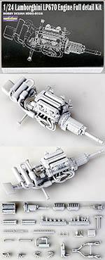 HOBBY-D 1/24 LAMBORGHINI MURCIELAGO LP670 ENGINE AOSHIMA