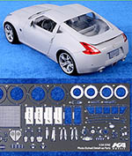 KA-FMD 1/24 NISSAN 370Z PE DETAIL UP for TAMIYA