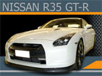 MOTORSPORT ID  NISSAN R35 GTR REFERENCE PHOTO CD TAMIYA FUJIMI 1/