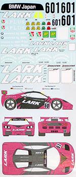 MSM 1/24 McLAREN F1-GTR JGTC LARK #60 HATTORI SCHUMACHER #6