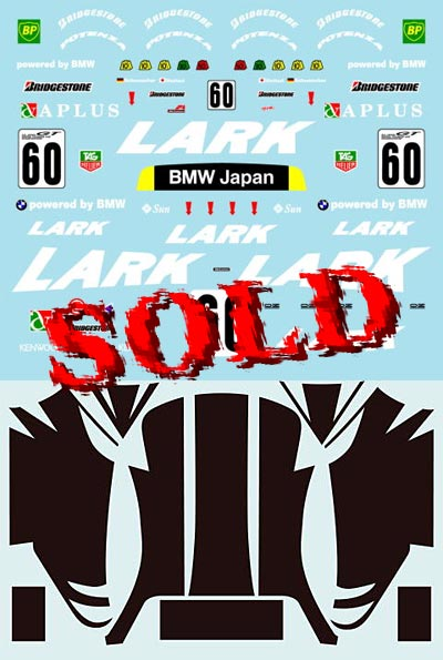MUSEUM COLLECTION 1/18 LARK FULL DECAL McLAREN F1-GTR GT CHAMPIONSHIP