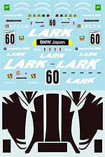 MUSEUM COLLECTION 1/18 LARK FULL DECAL McLAREN F1-GTR GT CHAMPIONSHIP
