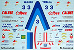 MUSEUM COLLECTION 1/20 YAMAHA TYRRELL 022 KATAYAMA 1994