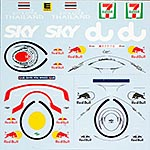 MUSEUM COLLECTION 1/20 VETTEL HELMET DECAL RED BULL RB6 3 VERSIONS