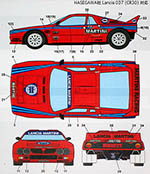 STUDIO 27 1/24 LANCIA 037 SHAKEDOWN RALLY PORTUGAL 1985