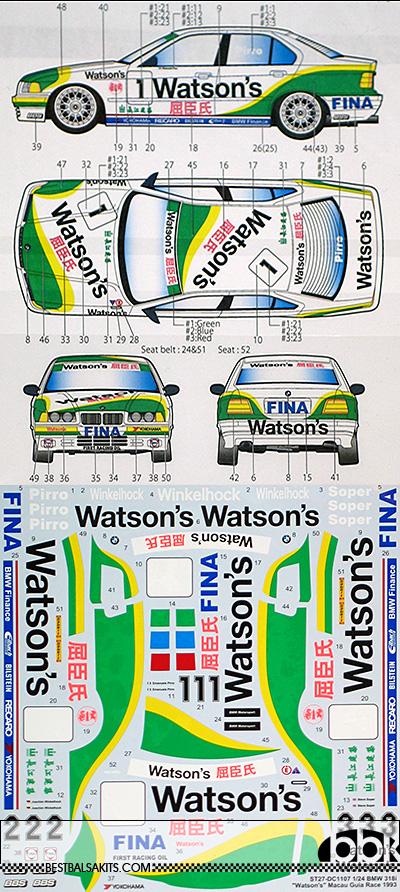 STUDIO 27 1/24 BMW 318i WATSON's MACAU GUIA RACE 1993 HASEGAWA