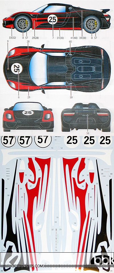 STUDIO 27 1/24 PORSCHE 918 SALZBURG DRESS UP DECAL for REVELL