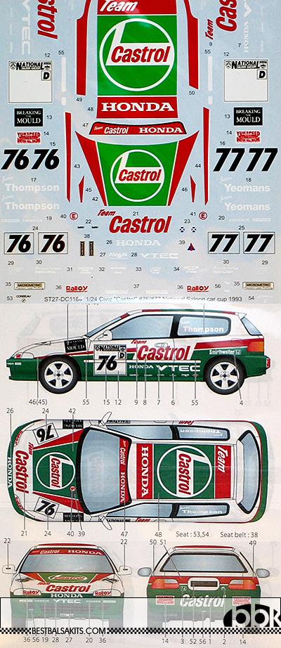 STUDIO 27 1/24 HONDA CIVIC EG6 CASTROL #76/77 NATIONAL SALOON CAR