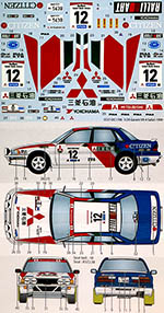 STUDIO 27 1/24 MITSUBISHI GALANT VR-4 #12 SAFARI RALLY 1990
