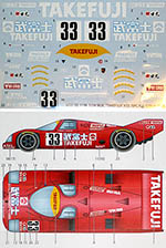 STUDIO 27 1/24 PORSCHE 962C TAKEFUJI #33 JSPC 1988 DECAL