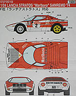 STUDIO 27 1/24 LANCIA STRATOS FULL SPONSOR DECAL SAN REMO 1974