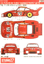 STUDIO 27 1/20 PORSCHE 935 TURBO 'HAWAIIAN TROPIC' 1979 LE MANS