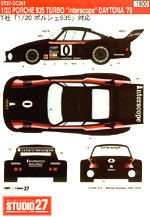 STUDIO 27 1/20 PORSCHE 935 TURBO 'INTERSCOPE' 1979 DAYTONA 24Hr