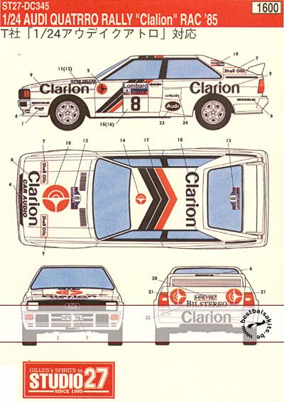 STUDIO 27 1/24 AUDI QUATTRO 'CLARION' 1985 RAC RALLY