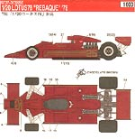 STUDIO 27 1/20 LOTUS 78 MKIII REBAQUE GERMAN 1978 GP