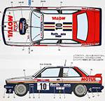 STUDIO 27 1/24 BMW M3 Gr. A 1987 TOUR DE CORSE #10 ROTHMANS MOTUL