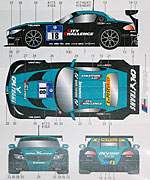 STUDIO 27 1/24 BMW Z4 GT3 VITA4ONE NUR 24Hr 2012 # 17 #18