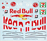 STUDIO 27 1/20 TRANSDECAL FILL IN RB6 RED BULL JAPAN GP 2010