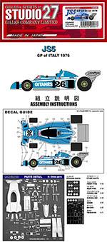 STUDIO 27 1/20 LIGIER JS5 ITALIAN GP 1976 F1 LAFFITE