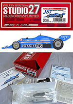 STUDIO 27 1/20 LIGIER JS7 MIDDLE 1977 VERSION F1 LAFFITE