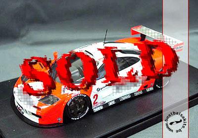 STUDIO 27 1/24 Mclaren F1-GTR Marlbolo Zhuhai 1996