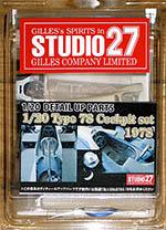STUDIO 27 1/20 LOTUS 78 '78 COCKPIT DETAIL (PE+WHITE METAL+RESIN)
