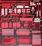 STUDIO 27 1/24 TAMIYA 1/24 NISSAN NISMO CLARION GTR GT-R LM 1995