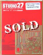 STUDIO 27 1/24 FERRARI F50