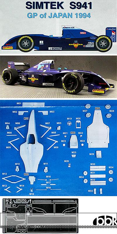 STUDIO 27 1/20 SIMTEK S941 JAPAN GP 1994 BRABHAM / INOUE