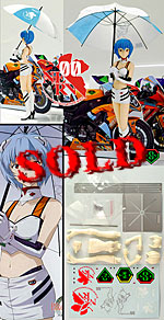 T2M 1/12 ANIME AYANAMI REI PIT GIRL w UMBRELLA