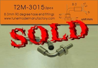 T2M 1/12-24 8mm 90° HOSE FITTING ALU 2pc