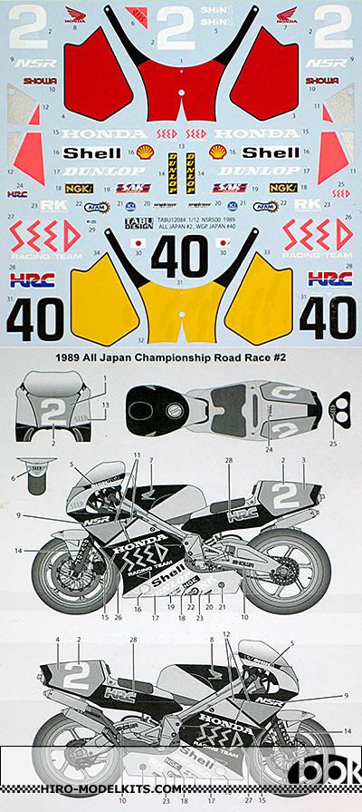 TABU DESIGN 1/12 HONDA NSR500 TEAM SEED #2 #40 JAPAN & WGP 1989
