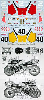 TABU DESIGN 1/12 HONDA NSR500 TEAM SEED #2 #40 JAPAN & WGP 1989