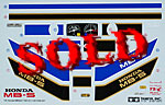 TAMIYA 1/6 TAMIYA REPLACEMENT DECAL 1/6 HONDA MB50