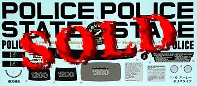 TAMIYA 1/6 REPLACE DECAL HD HARLEY DAVIDSON FLH1200 POLICE