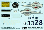 TAMIYA 1/6 REPLACEMENT DECAL 1/6 HONDA MAGNA 50