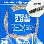 TAMIYA NA BRAIDED LINE DIAM 2.6mm LENGTH 1m