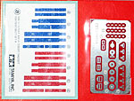 TAMIYA 1/20 70's SEAT BELT HARDWARE & BELTS for TAMIYA FUJIMI
