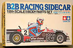 TAMIYA 1/8 B2B RACING SIDECAR BODY PARTS SET