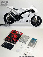 TOP STUDIO 1/12 1/12 YAMAHA YZR-M1 '09 Detail-Up Set for TAMIYA