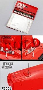 TOP STUDIO 1/20 METAL ANTENNA for 1/20 TAMIYA F1-2000 F2001