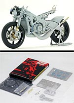 TOP STUDIO 1/12 PE DETAIL UP SET for HASEGAWA HONDA RS250RW