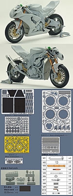 TOP STUDIO 1/12 2010 SUPER DETAIL KIT for TAMIYA 1/12 ZX-10R
