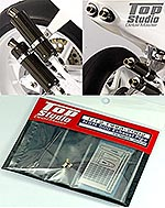 TOP STUDIO 1/12 METAL EXHAUST + PE DETAIL TAMIYA NSR500 '93-'02