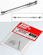 TOP STUDIO 1/12 HONDA RC213V SHIFT LINKAGE SUPER DETAIL UP TAMIYA