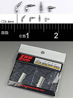TOP STUDIO 1/12-1/24 0.8mm RESIN A/N FITTING CONNECTOR TYPE B