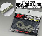 TOP STUDIO 1/12-1/24 0.8mm SILVER COLOURED BRAIDED LINE CLOTH 2m